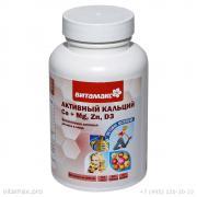 Активный кальций Ca + Mg, Zn, D3, 60 капс.