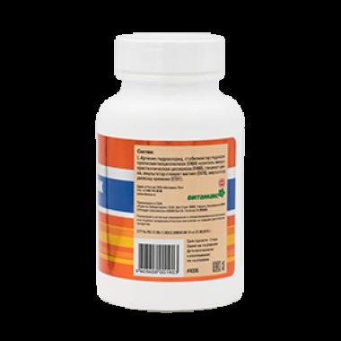Аргинин - цинк (Zn), 60 капс.